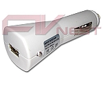 Car Charger to Female USB Adapter - White